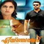 Angels (2014) (Malayalam) Watch Online HD Print Download