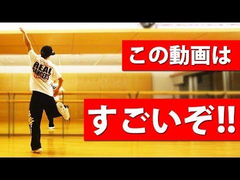 辛いのはこりごり!楽しく痩せられるダンス動画をご紹介♡ - LOCARI(ロカリ)