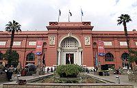 Abdeen Palace Exterior