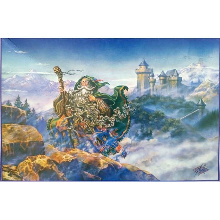 """The Wizard's Realm"" 1500p jigsaw puzzle Express Gifts"