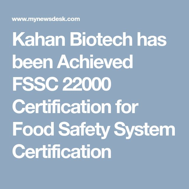 20 best ISO 22000 images on Pinterest Food safety, Safety - food safety specialist sample resume