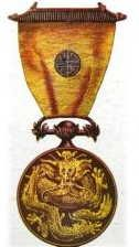 Military Order of the Dragon - Wikipedia
