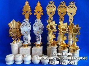 Sigma Trophy (3)