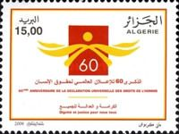 [The 60th Anniversary of the Universal Declaration of Human Rights, type AWQ]
