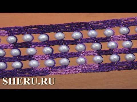 Crochet Wide Lace ttutorial 22 Широкая лента с бусинками - YouTube