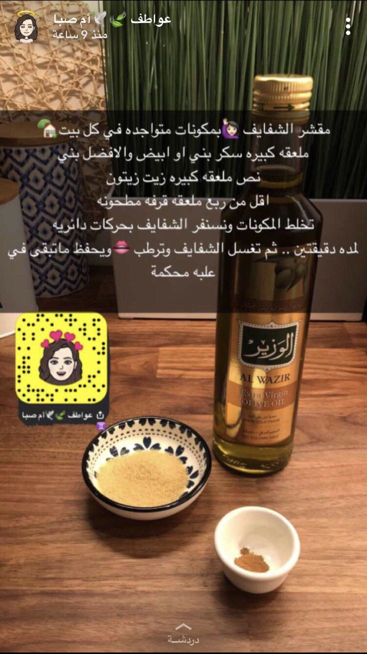 Pin By Salma On Make Up Lieferungen Beauty Skin Care Routine Skin Care Mask Body Skin Care