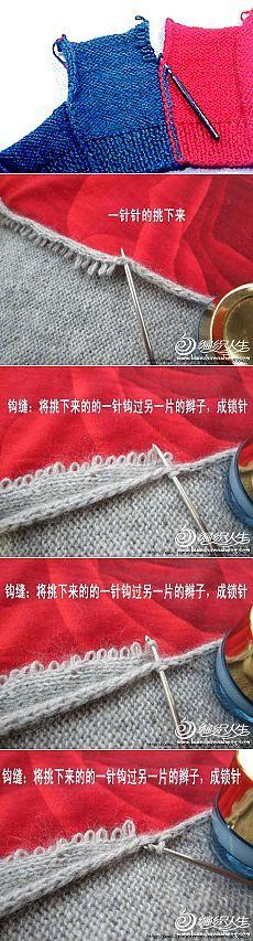 Mnemosina.ru :: Тема: Сшиваем изделие.Трикотажные швы (4/4)
