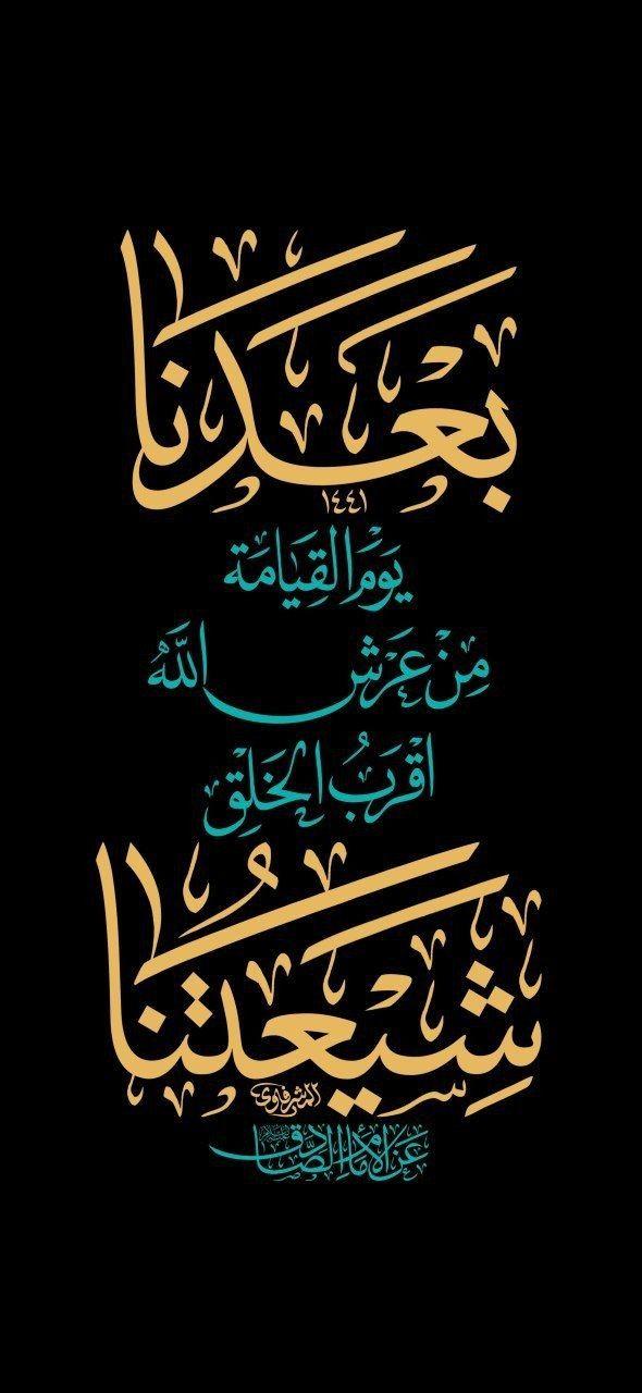 Islamic Design Poster Art