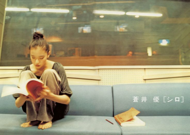 tekkon_kinkreet_artbook_shiro_aoi02.jpg (1600×1137)