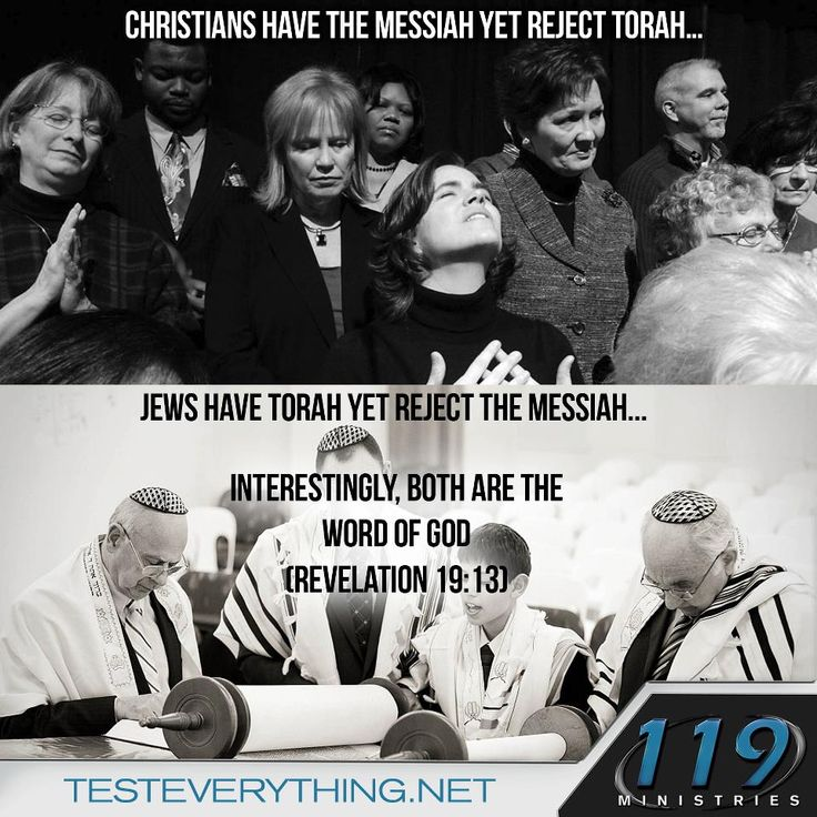 All of Israelis blinded in part, but the shofar is sounding Wake Up! 119 Ministries ~ Test Everything