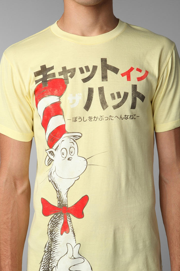 7 best japanese t shirt amazing images on pinterest t for Lucky cat shirt urban outfitters