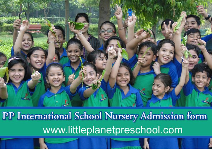 PP International School Nursery Admission form is available online - admission form for school