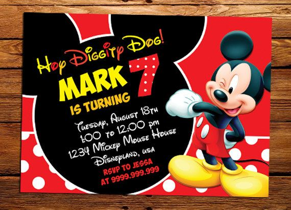 10 best mickey mouse birthday invitations images on pinterest 7x5 mickey mouse birthday invitation 4 front only filmwisefo