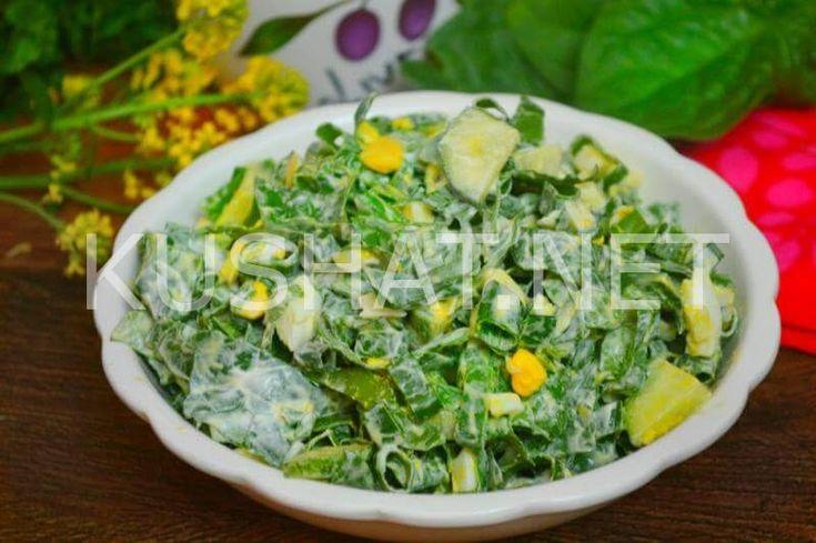 Салат со шпинатом, яйцом и огурцом. Пошаговый рецепт с фото