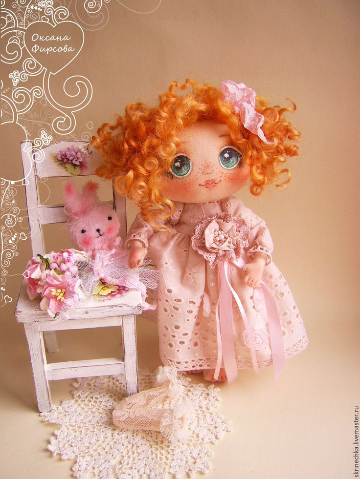 Купить Рыжее солнышко интерьерная текстильная авторская кукла - рыжий, кукла в подарок, куколка, кукла