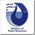Ministry of Water Resources is inviting applicants for the post of Executive manager to fill in the vacancies of 1 applicant in the organisation for govt job for executive member.