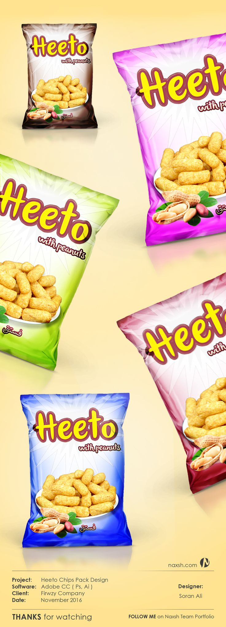 Heeto Chips Pack Design , 5 Colors