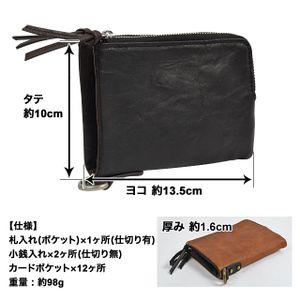 財布,二つ折り財布,通勤,通学,フェイクレザー,合皮,革,メンズ,レディース,ブランド,人気,ランキング,ウォレット