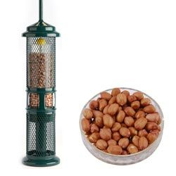 July 2013 - Win a Squirrel Buster (guaranteed squirrel proof) Peanut Feeder and 8kg Prmium Peanuts worth over £50. FREE to enter.