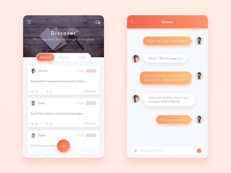 App design by Cross