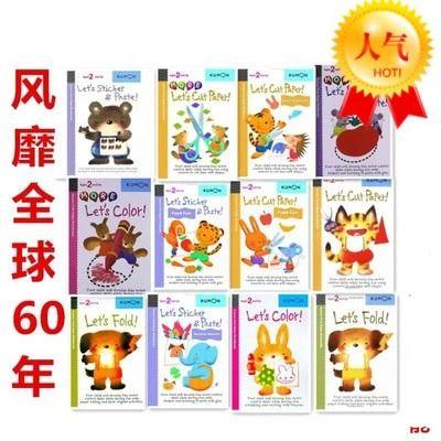 KUMON обучение детей дошкольного возраста за рубежом ручной работы оригами бумаги вырезать книжка-раскраска полный набор из 12 бесплатной доставкой