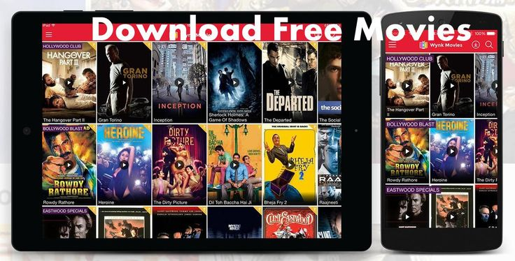 Image result for free download movies