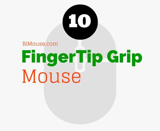 fingertip-grip-mouse