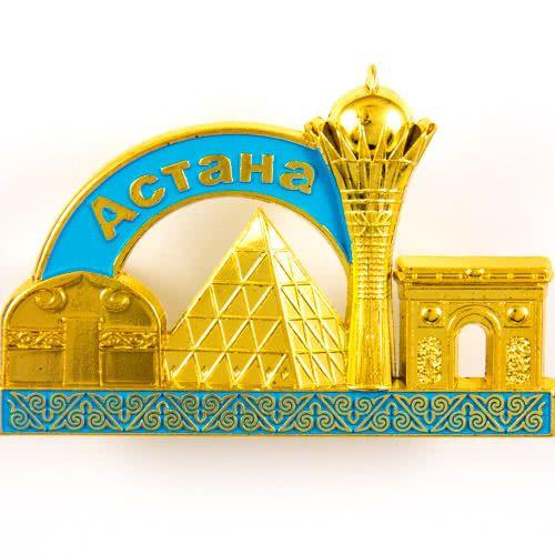 Metal Fridge Magnet: Kazakhstan. Attractions of Astana (Golden Color)