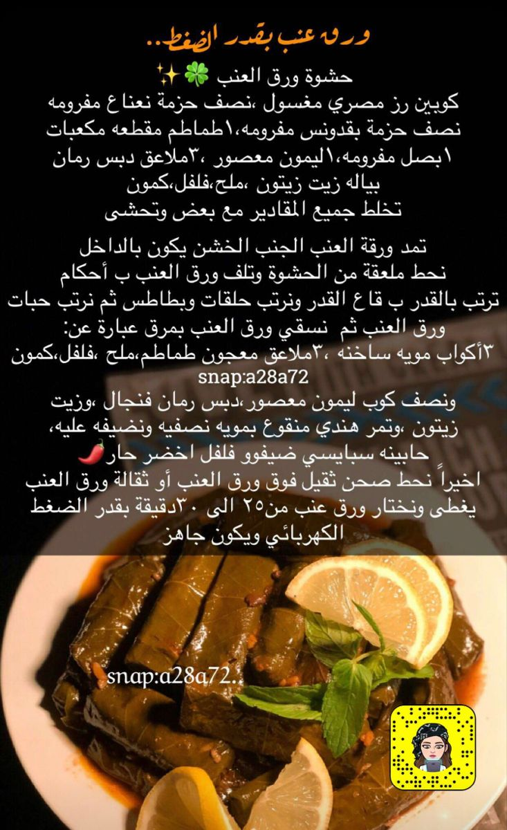 Pin By Zhrhu21 On طبخات Cookout Food Food Receipes Diy Food Recipes
