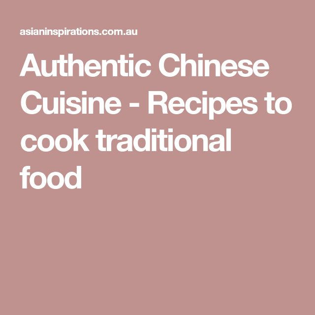 Best 25 authentic chinese food ideas on pinterest for Authentic chinese cuisine