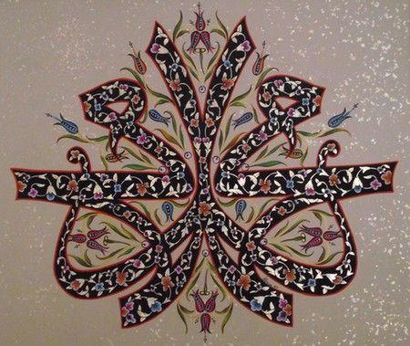 Tezhib ve Hat - Son Peygamber Hazreti 'Muhammed' sallallahû aleyhi ve sellem (Müsenna ile yazılmış)