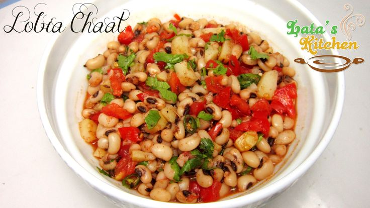 Lobia Chaat Recipe Video — Indian Vegetarian Recipe in Hindi with English Subtitles