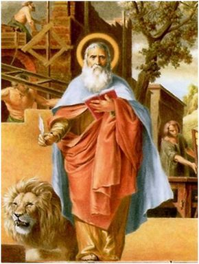 San Marcos de León Oración temas financieros