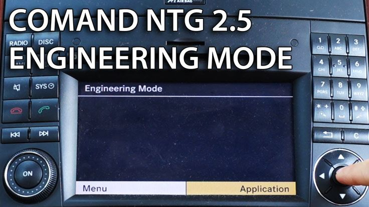 How to enter engineering mode in #Mercedes COMAND APS NTG 2.5 (hidden secret service menu) #cars