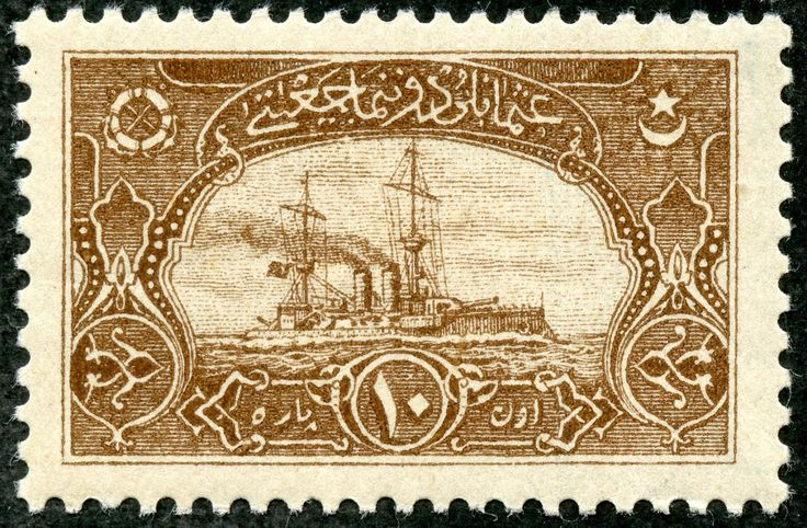"""Turkey 10pa brown """"Turkish warships"""" Naval League Labels (Overprinted in 1921 for Postage)"""