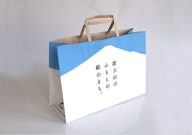 富士地域再生家庭紙利用促進協議会 - 静岡県富士市のデザイン+設計事務所 デザインメモラーブル|店舗デザイン・店舗設計・グラフィック・ロゴ