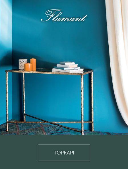 Les 6 nouvelles teintes Flamant subtiles et raffinées révèlent le luxe, le calme et la volupté de la gamme.