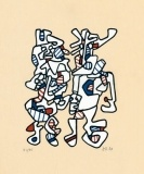 Dubuffet Parade nuptiale,