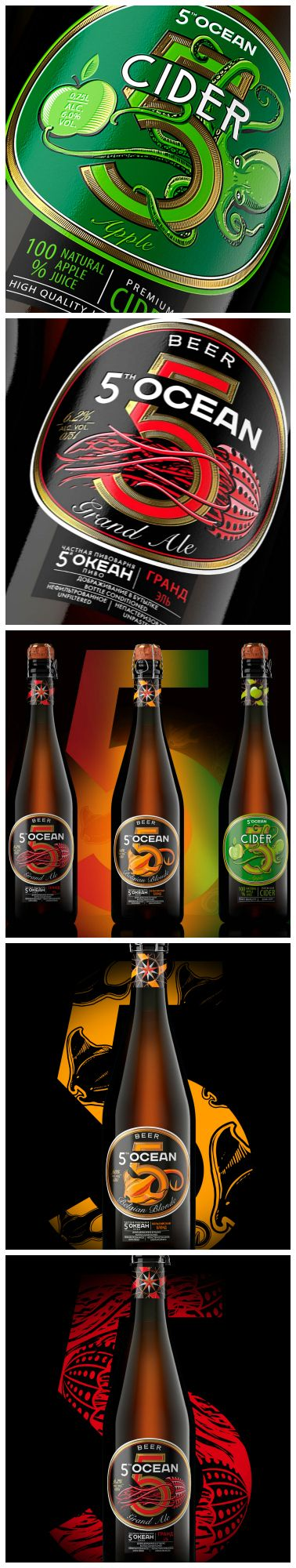 Belgian Style Beer Created by Russian Craft Beer Brand with Distinct Illustration Design Agency:DDH Branding Consultancy Project Name:5th Ocean Brewery Category: #beer #drink