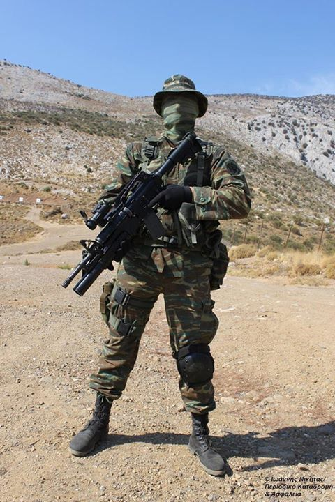 Greek Army