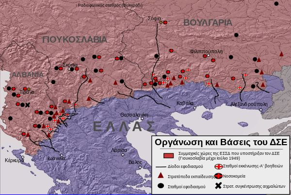 Organisation and military bases of the Communist Rebels during the Greek Civil War.