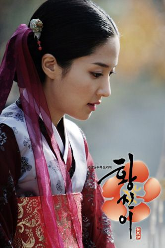 Hwang Jini (Hangul: 황진이; hanja: 黃眞伊) is a Korean drama broadcast on KBS2 in 2006. The series was based on the tumultuous life of Hwang Jini, who lived in 16th-century Joseon and became the most famous gisaeng in Korean history. Lead actress Ha Ji-won won the Grand Prize (Daesang) at the 2006 KBS Drama Awards for her performance. 기생 부용 왕빛나