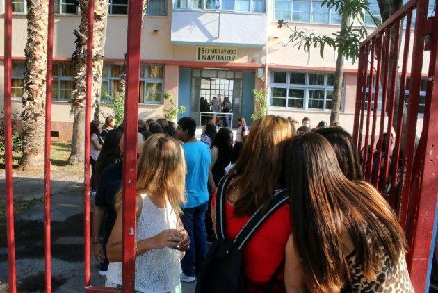 Κατάργηση του 4ου πεδίου ζητούν εκπαιδευτικοί φορείς   Συντάκτης: Χρήστος Κάτσικας  Να καταργηθεί το 4ο επιστημονικό πεδίο Επιστήμες της Εκπαίδευσης το οποίο οδηγεί τους μαθητές της Γ' Λυκείου στα τμήματα δασκάλων και Νηπιαγωγών των ΑΕΙ ζητούν εκπαιδευτικοί φορείς καθώς θεωρούν ότι δημιουργούνται πολλά προβλήματα στους υποψηφίους που λαμβάνουν μέρος στις Πανελλαδικές αλλά και στα ίδια τα ιδρύματα. Για το θέμα της ύπαρξης 4ου Επιστημονικού Πεδίου το οποίο αφορά αποκλειστικά και μόνο την…