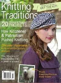 Knitting Traditions - Fall 2015 (вязание спицами)