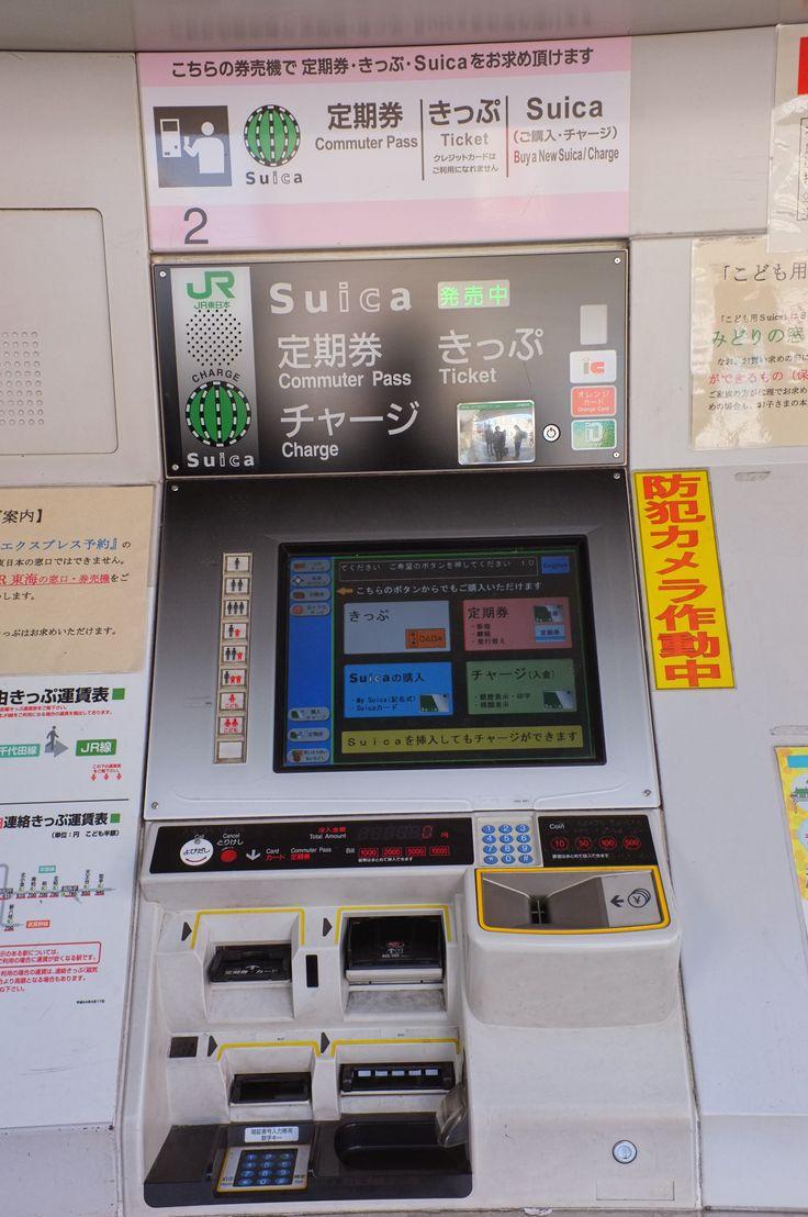 ว่าด้วยบัตรเติมเงิน Suica บัตรเติมเงิน Suica คือบัตรเติมเงินที่มีชิป IC ฝังอยู่ ใช้สําหรับการเดินทางไปมาในประเ...