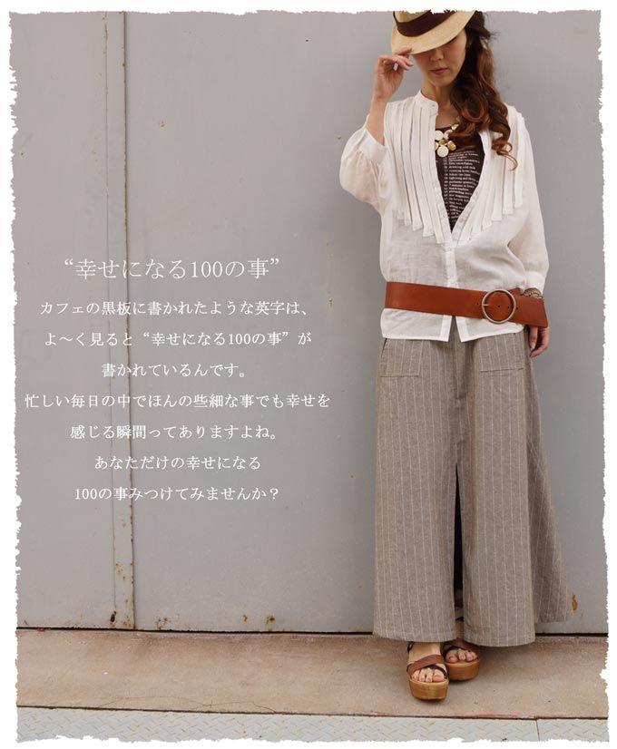 """【楽天市場】(ダークブラウン) *cawaii×otona* """"幸せになる100の事""""ロングタンクトップ。 トップの主役、羽織りやゆるめのトップスのインナーとして大活躍。レディース ファッション 森ガール (メール便可) 5/2新作♪:ワンピース専門店 Cawaii"""