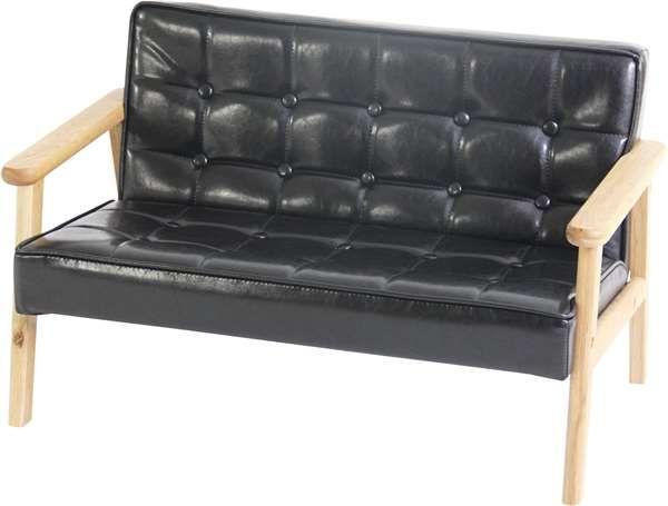 SG Furniture, Soffa, Svart