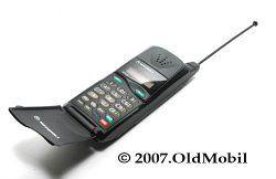 Motorola MicroTAC DPC650