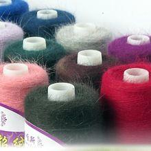 Высокое качество осень и зима норки кашемира пряжи для шерсть, 200 г/лот, 2 рул., Бесплатная доставка(China (Mainland))