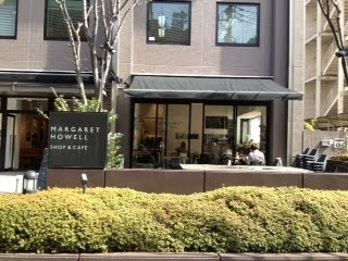 Margaret Howell Cafe, Shibuya, has a large wooden table and chairs on the terrace - perfect for a group of 8 with babies & prams.